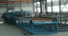 Roller type steel pipe anaerobic annealing furnace