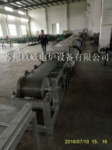 Stainless steel tube bright annealing furnace