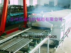 Roller type controllable atmosphere steel pipe annealing furnace